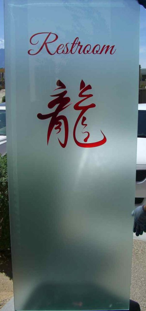 Restroom Door Glass Inserts with Craved and Painted Etching red by Sans Soucie