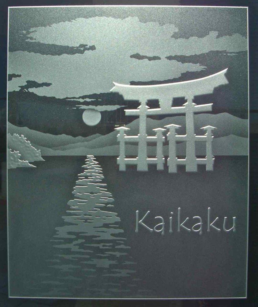 glass window etched glass Asian style moon road kaikaku sans soucie