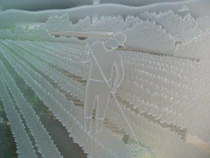 Partition Etched Glass Landscape Sans Soucie