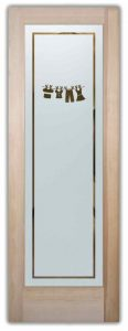 Sans Soucie Laundry Room Door with Frosted Glass clothesline