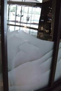 Glass Partition Wall with Frosted Glass mountains by Sans Soucie